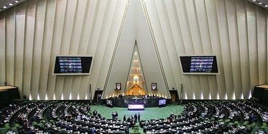 مجوز مشروط مجلس به دولت برای برداشت از منابع ذخیره ارزی