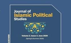 دوفصلنامه «مطالعات سیاسی اسلام» منتشر شد
