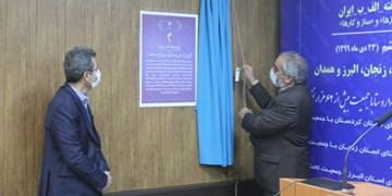 طرح آبرسانی به 75 روستای کردستان افتتاح شد