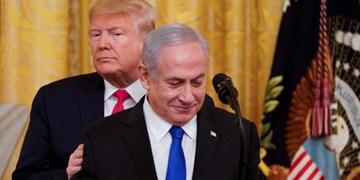 نتانیاهو  عکس ترامپ را از توئیترش حذف کرد