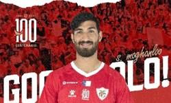 لیگ فوتبال پرتغال| نیمکت نشینی مغانلو در دیدار سانتاکلارا و ریوآوه