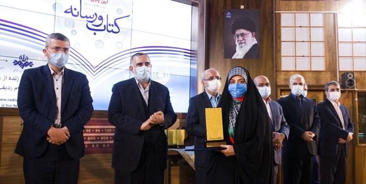 اعلام نام برگزیدگان جشنواره کتاب و رسانه/ خبرنگار فارس برگزیده «گزارش» شد