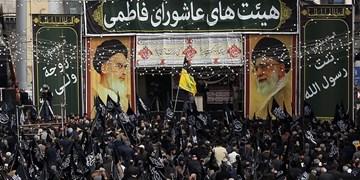 تجمع عزاداران فاطمی در ۳ میدان تهران