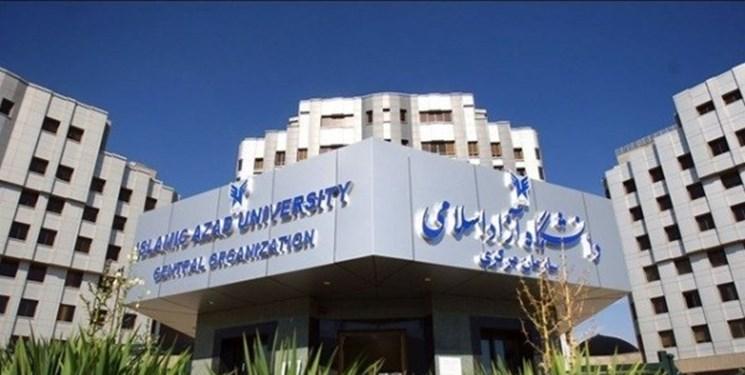 ثبت نام دورههای بدون آزمون کارشناسی ارشد دانشگاه آزاد تمدید شد