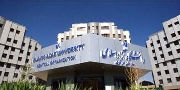 رؤسای مراکز ۳ استان دانشگاه آزاد اسلامی انتخاب شدند