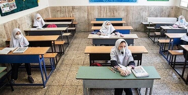 پایههای اول و دوم ابتدایی البرزی از بهمن به مدرسه میروند