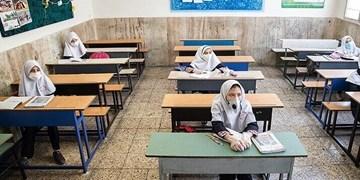 چه کسانی با بازگشایی مدارس از اول بهمن موافقت کردند؟/ آموزش حضوری در ابهام!