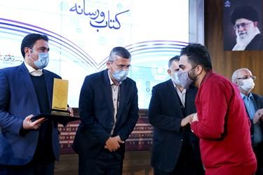 اختتامیه نوزدهمین دوره جشنواره کتاب و رسانه