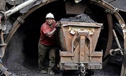 راه هست-۱۳| معدن باید جای نفت را بگیرد/80 درصد ذخایر معدنی کشور به دولت تعلق دارد