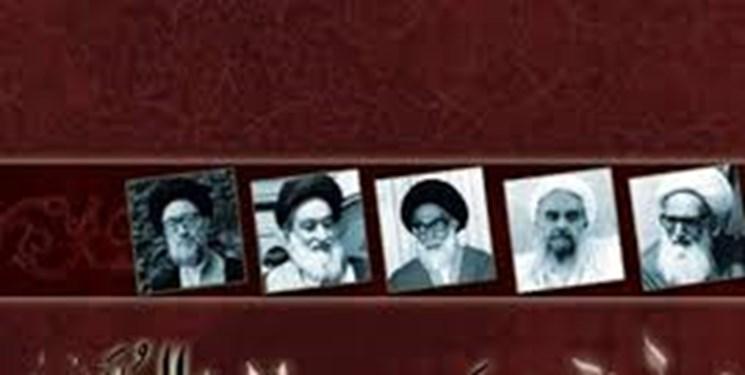 کنگره ملی شهدای محراب در تابستان 1400 برگزار میشود