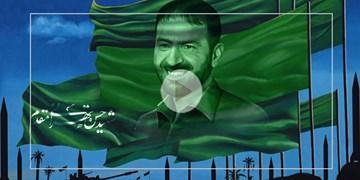 مصاحبه منتشرنشده شهید طهرانیمقدم