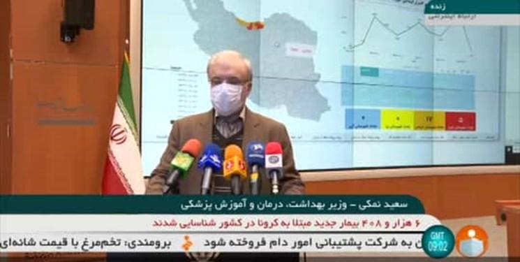 مازندران؛ استانی که بیشترین درگیری را در پیک سوم کرونا دارد/ فوت 21 نفر طی یک شبانهروز + فیلم