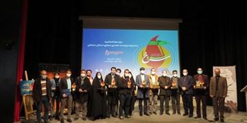 برترینهای ۳ جشنواره تولیدات فضای مجازی در سمنان معرفی شدند