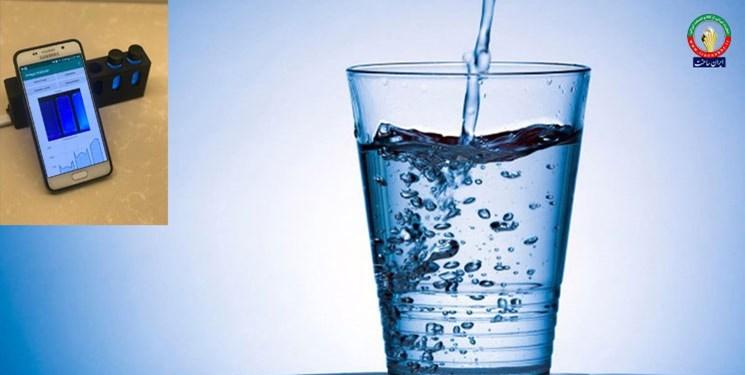 ایرانساخت  محققان دستگاهی برای تشخص آلودگی آب و غذا ساختند