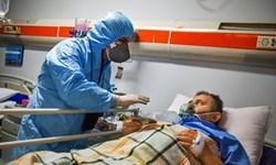 فوت ۳ بیمار مبتلا به کووید ۱۹ در خراسان شمالی