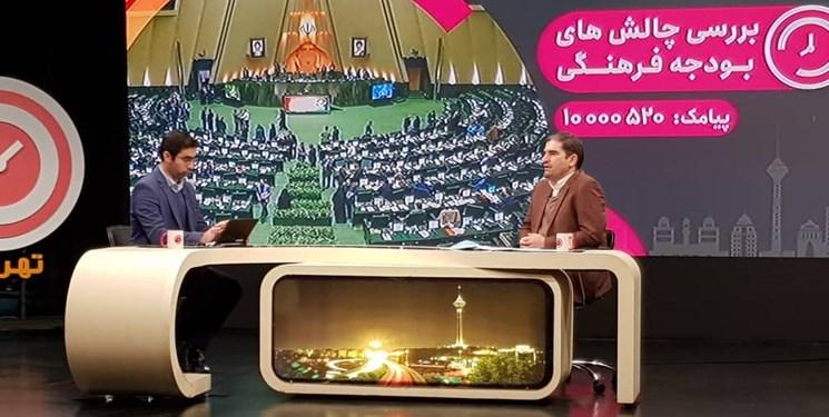 بودجه فرهنگی ایران ناچیز است/ وام مسکن 70 میلیونی برای افرادی که صاحب فرزند سوم شوند