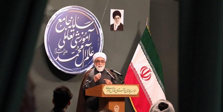 سامانه جامع آموزشی عالم آل محمد(ع) با حضور تولیت آستان قدس رضوی رونمایی شد