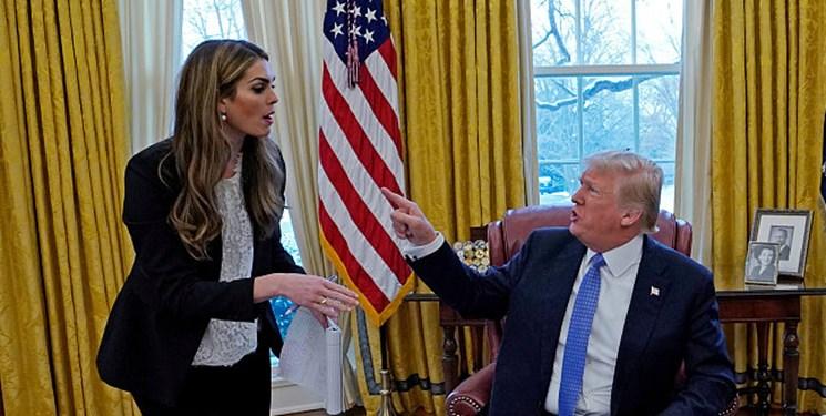 پایان فعالیت «هوپ هیکس» به عنوان مشاور ارشد ترامپ