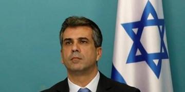 ادعای وزیر صهیونیست درباره قریبالوقوع بودن امضای توافق سازش با 4 کشور دیگر