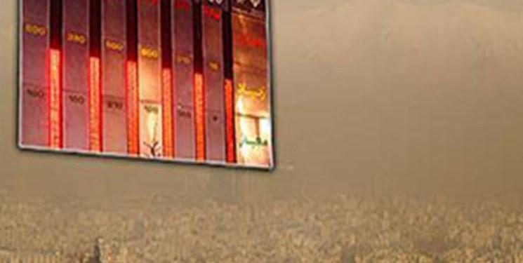 کیفیت هوای مشهد همچنان نارنجی و ناسالم است