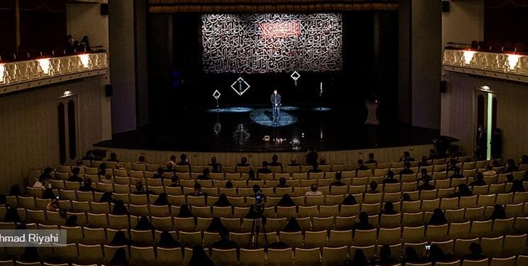 تالار وحدت امروز میزبان شاعران آئینی / مداحی پویانفر در سوگواره «محبوبه خدا»