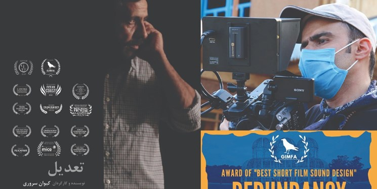 جایزه بهترین صدا گذاری جشنواره گیمفا برزیل  به هنرمند کردستانی رسید