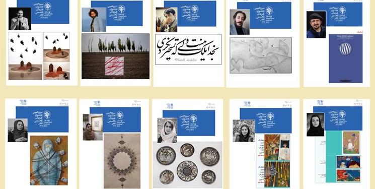 حضور ۱۰ هنرمند اردبیلی در جشنواره هنرهای تجسمی فجر