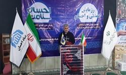 برگزاری چهارمین مرحله رزمایش همدلی و احسان در مهرستان