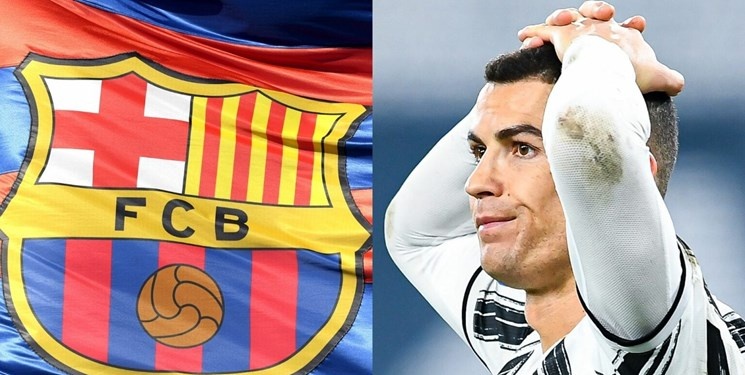 افشاگری لاپورتا؛ رونالدو در یک قدمی بارسلونا بود