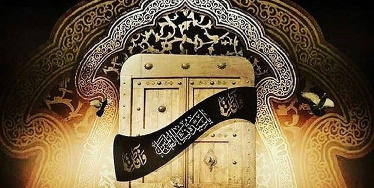 حضرت زهرا(س) در نگاه دانشمند برتر جهان