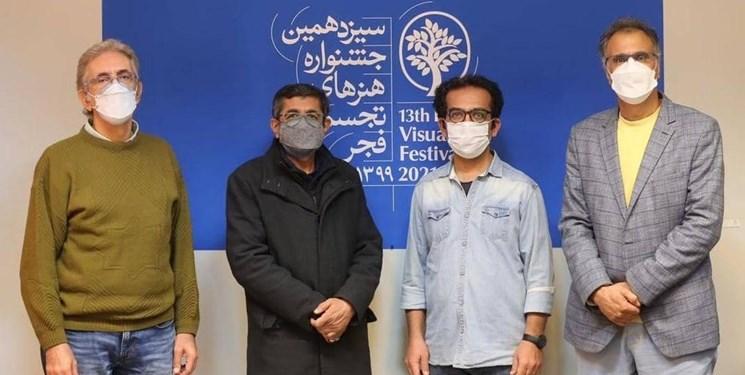 راهیابی ۷۰ اثر به بخش عکس جشنواره تجسمی فجر