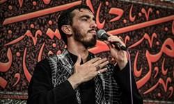 نماهنگ ترکی «گریه نکن» با نوای حاج مهدی رسولی