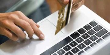 تعیین ساز و کار «ساماندهی فعالیت مالی دستگاههای اجرایی» در مجلس/ افتتاح حساب، فقط در بانک مرکزی