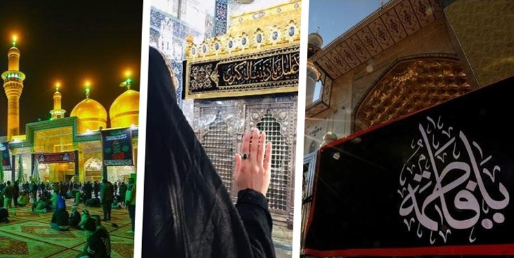 عزاداری فاطمیه در حرمهای مقدس عراق و سوریه+عکس و فیلم