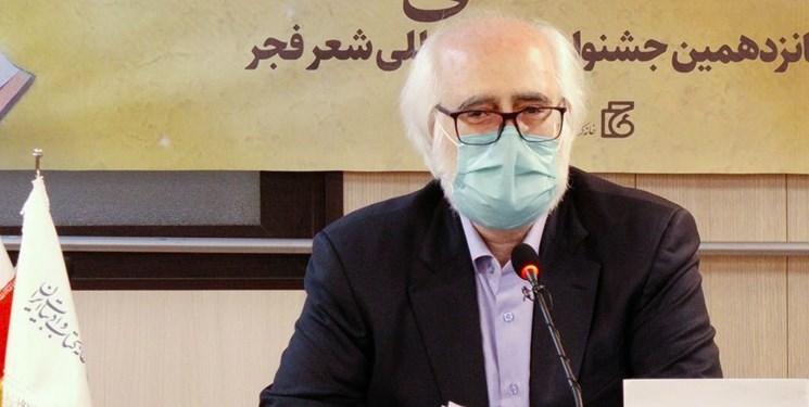 محفل فاطمی شعر فجر و سنگ تمام شاعران برای حضرت صدیقه (س)+فیلم