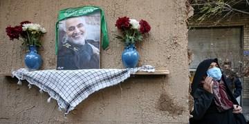 تشییع شهدای گمنام ||| در محله وحیدیه تهران