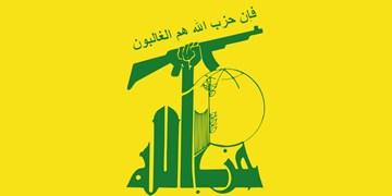 حزب الله: به دنبال تشکیل کابینهای به سود مردم لبنان هستیم