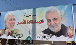 نامگذاری میدانی در کرکوک عراق به اسم فرماندهان شهید محور مقاومت