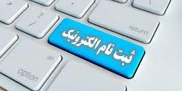 ثبتنام 1032 نفر برای انتخابات شورای شهرهای کردستان/عنوان فراریدادن سرمایهگذاران را قبول ندارم