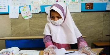 بازگشایی مدارس قزوین از فردا/ 3 گروه از دانشآموزان به مدرسه خواهند رفت