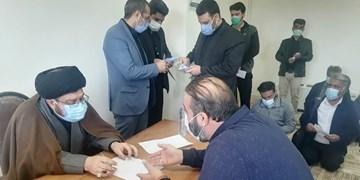 راهاندازی دادگاه بخش فورگ داراب در دهه فجر