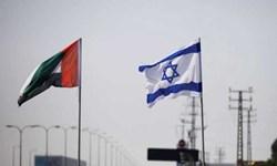 امارات از به تعویق افتادن افتتاح سفارتش در تلآویو خبر داد
