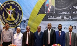شبهنظامیان یمنی همسو با امارات، تصمیمات «هادی» را کودتا علیه توافق ریاض خواندند