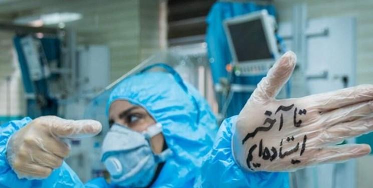 برای بقای ملک سلیمانی تا آخر ایستاده ایم/ از راه اندازی هزاران پایگاه سلامت تا دستاوردهای  اجرای طرح شهید سلیمانی
