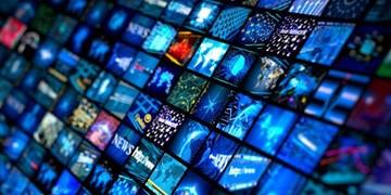 «شبکه ملی اطلاعات» یکی از بایستههای تحقق مدیریت فضای مجازی است