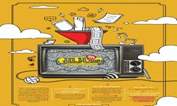 پرورش استعدادهای رسانهای در جشنواره دانشآموزی