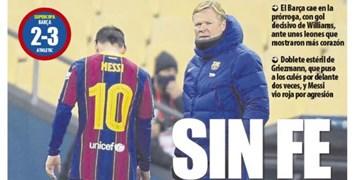 انتقاد مطبوعات اسپانیا از بارسلونا ؛ این تیم هیچ انگیزهای ندارد
