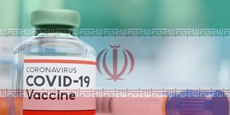 تولید واکسن ایرانی کرونا اردیبهشت ۱۴۰۰ به ۱۲ میلیون دز در ماه میرسد