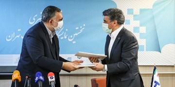 نشست خبری     نخستین نمایشگاه مجازی کتاب تهران
