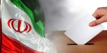 نقش مردم و نخبگان در تشکیل یک دولت قوی در انتخابات ۱۴۰۰